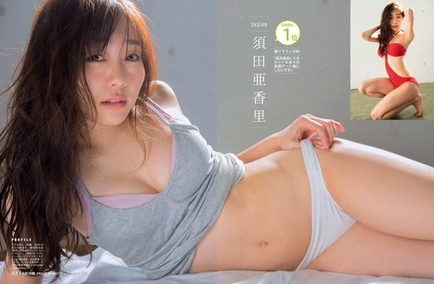 須田亜香里 ブサカワ (7)
