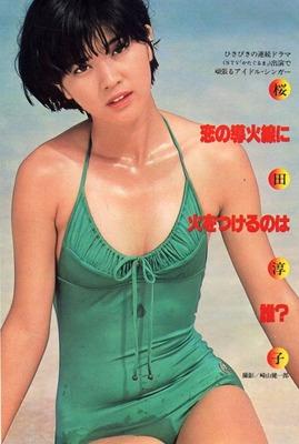 桜田淳子 変な宗教 (61)