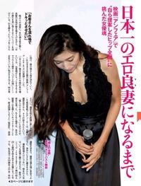 shinohara (19)