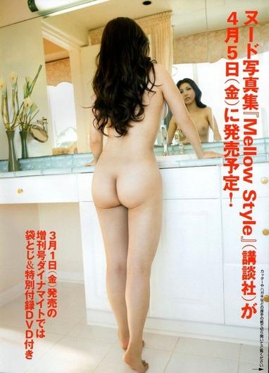 今井メロ画像 (2)