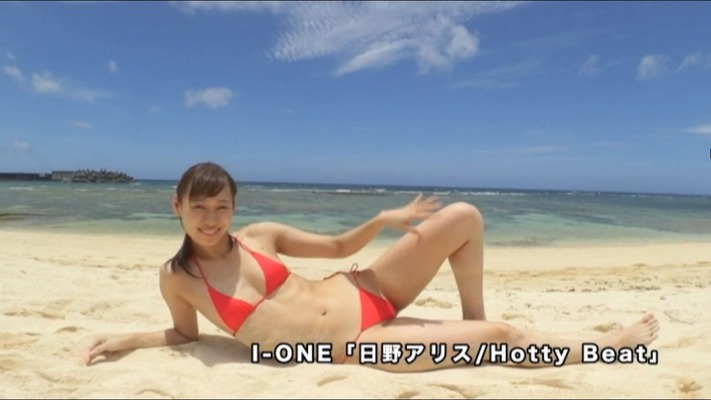 arisu_hino (38)