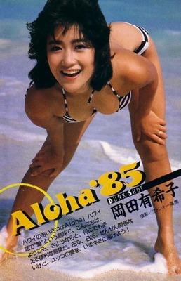 岡田有希子 ヌード (23)