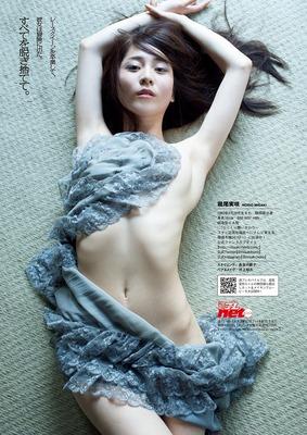 misaki_horio (18)
