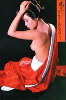 太田あや子 ヌード日活ロマンポルノ女優 (7)