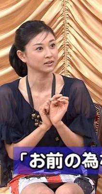 菊川怜 ヌード (51)