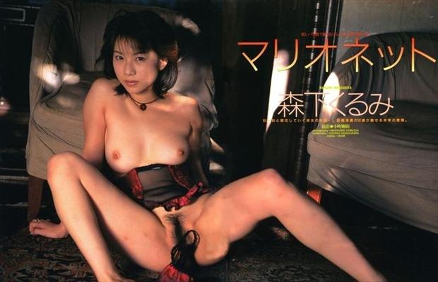 森下くるみ ヌード (15)