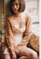 前田敦子 セミヌード画像 (6)