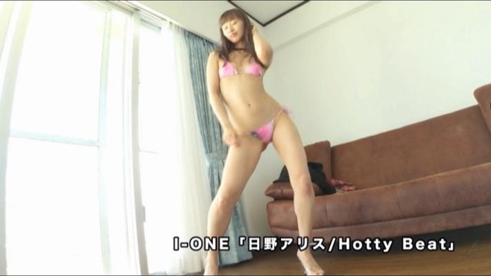 arisu_hino (32)