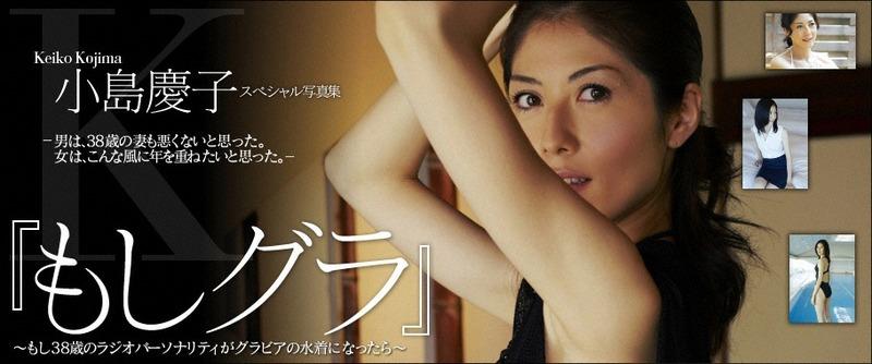 小島慶子のヌード セクシー  (1)