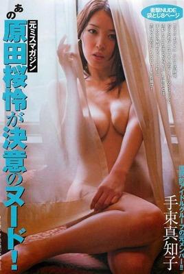 tuduka-mariko (33)