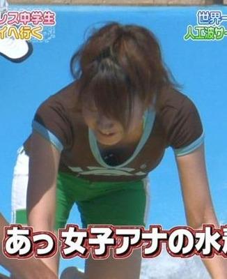 大島由香里の女子アナ (8)