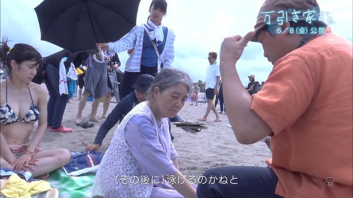 松岡茉優のヌード (12)