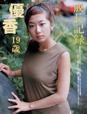 優香 ヌード (40)