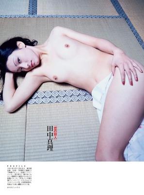 田中真理 警視庁のアイドル (25)
