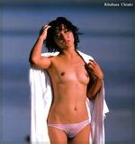 北原ちあき ヌード日活ロマンポルノ女優 (3)