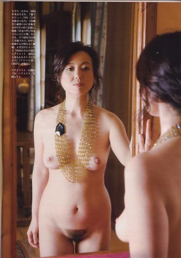 杉田かおる 画像 (6)