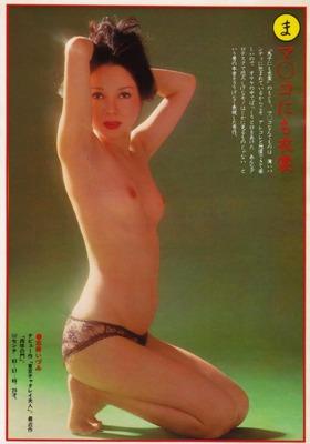 志麻いづみのヌード (4)