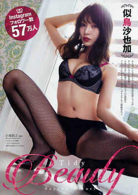 nitori-sayaka (34)