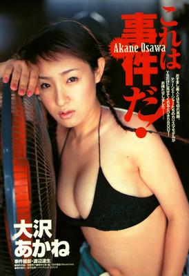 大沢あかねのヌード  (36)