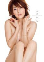 吉井玲 (23)