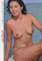 安西えり 画像 (3)