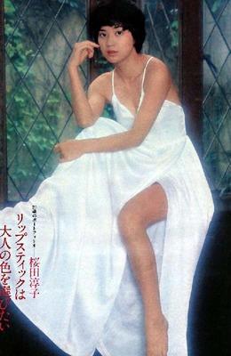 桜田淳子 変な宗教 (33)