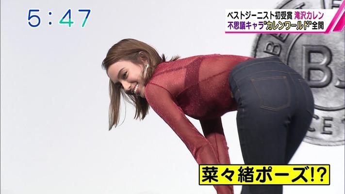 滝沢カレン ヌードセクシー画像 (2)