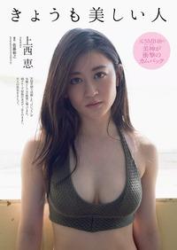 kei_jonishi_022