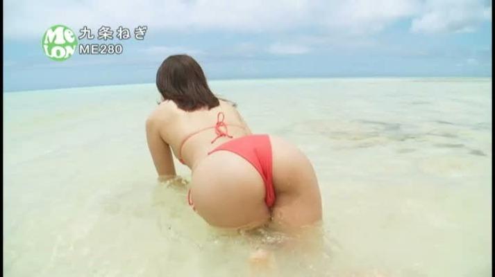 kujou-negi (10)