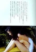 吉沢京子 (2)
