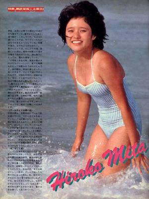 三田寛子の乳輪 (7)