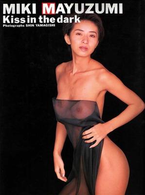 黛ミキ ヌード (38)