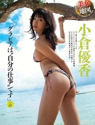 小倉優香 ヌード  (8)