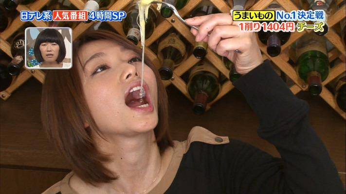 眞鍋かをり ヌード (11)
