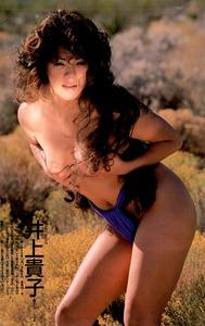 井上貴子 画像 (2)