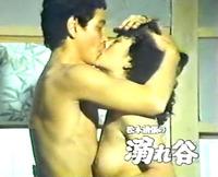 浅茅陽子 画像 (4)