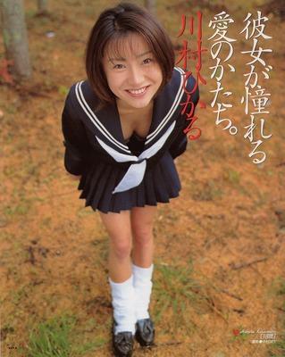 川村ひかる (14)