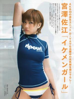 宮澤佐江 元AKB48・SKE48 (17)