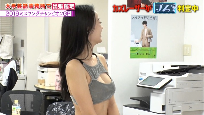 aoshina-maki (40)