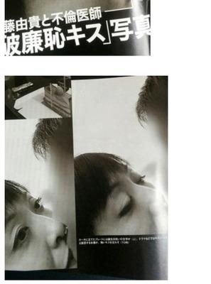 yuki_saito (21)