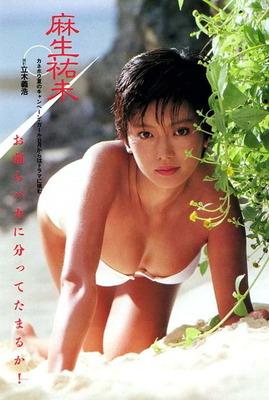 麻生祐未 ヌード (53)