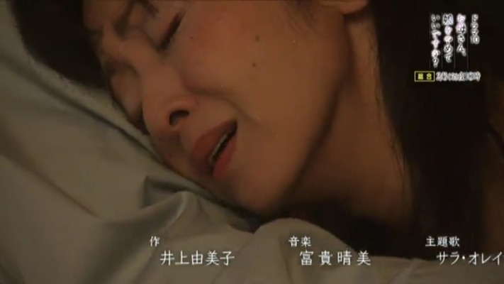 yuki_saito (23)