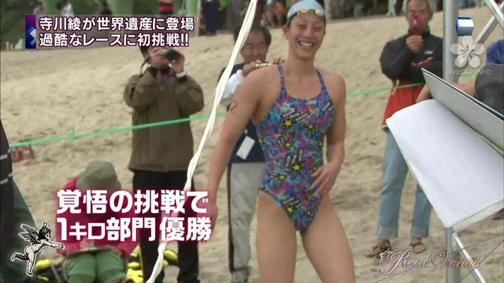寺川綾 ハイレグ セクシー (15)
