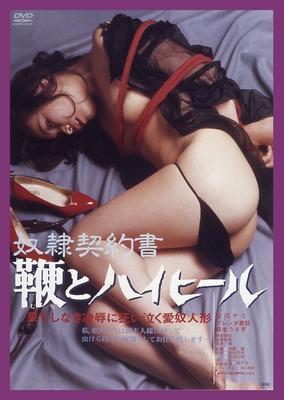 松川ナミのヌード (2)