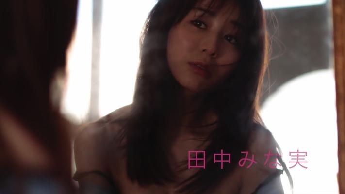 田中みな実ヌード (30)