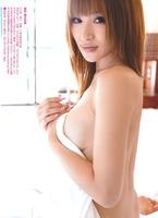 手島優 ヌード画像 (1)