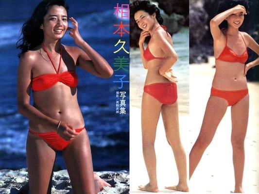aimoto-kumiko (64)