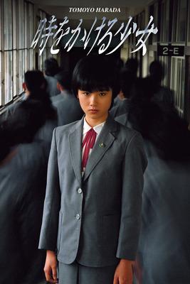 harada_tomoyo (1)