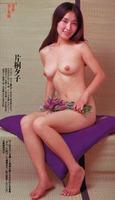 片桐夕子 ヌード日活ロマンポルノ女優 (7)