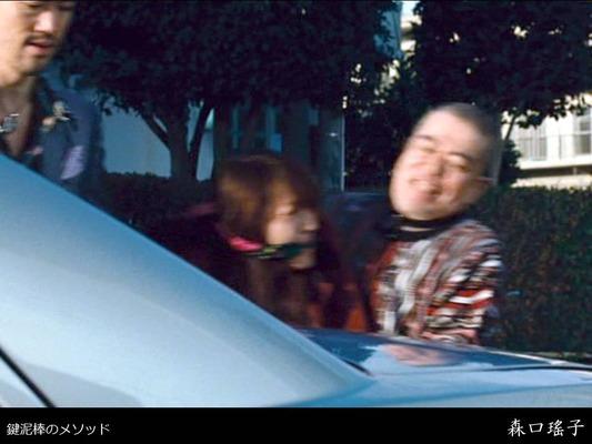 森口瑤子のヌード  (6)